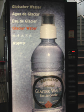 glacier water machine locator